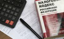 Как пожаловаться в налоговую на арендодателя квартиры