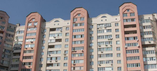 Организация управления многоквартирным домом: три формы, доступные жильцам