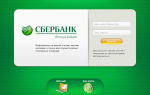 """Оплата коммунальных услуг через """"Сбербанк Онлайн"""""""