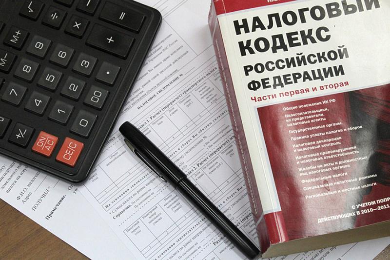 Жалоба в налоговую