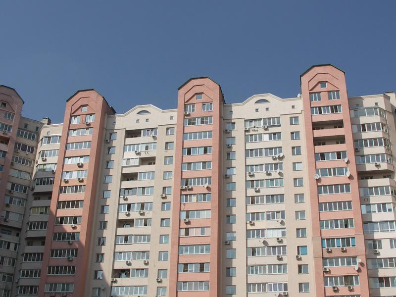 Формы управления многоквартирным домом