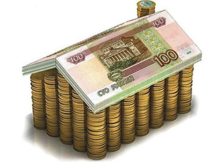Жалоба на капитальный ремонт многоквартирного дома