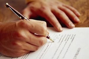 Как писать жалобу в налоговую
