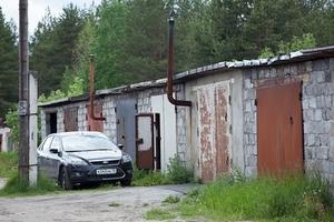Сдача гаража
